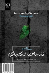 Letters to My Torturer