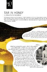 Tar in Honey